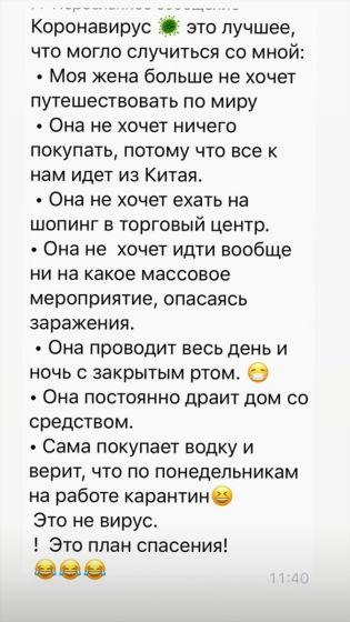 Короновирус)))