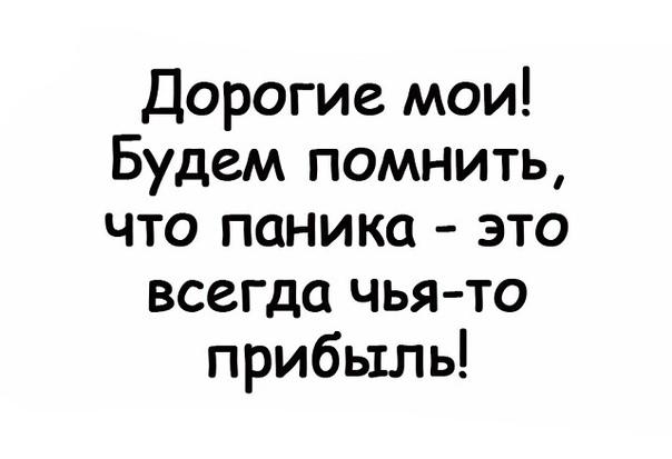 Блин (-ять) это про лимоны по 500 рублёв 🤦♀️