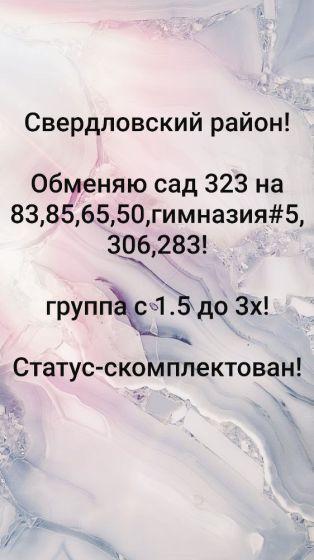 Фотография 2020-06-01 10:26:17