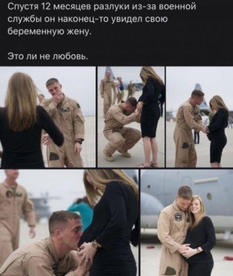И так бывает)))