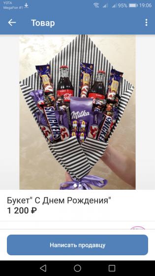Девочки, Ярославль, Брагино.