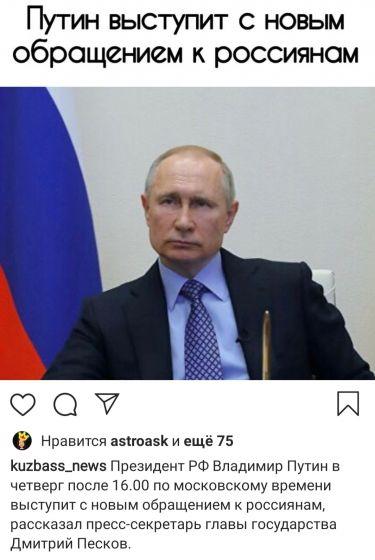 Выступление президента сегодня