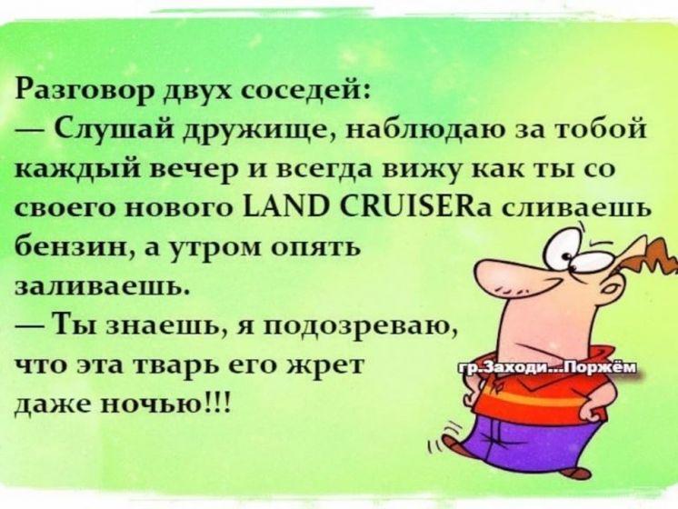 Не много автомобильного юмора)