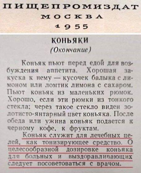 Хозяюшкам на заметку)))
